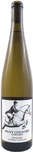 Riesling 2017 Reserve