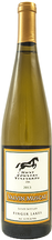 Valvin Muscat 2016 Image